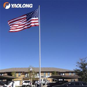 tall flag pole