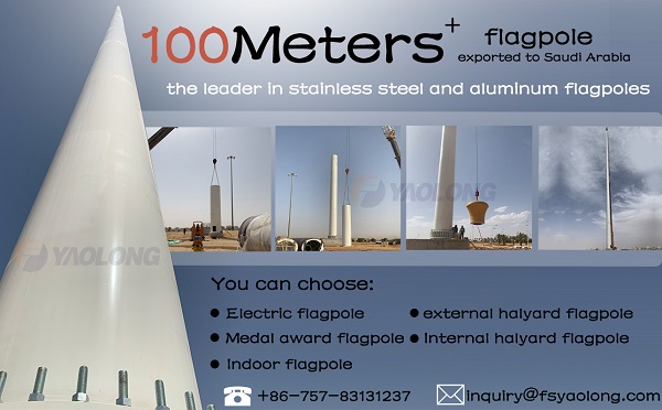 100-stainless-steel-flagpole-banner